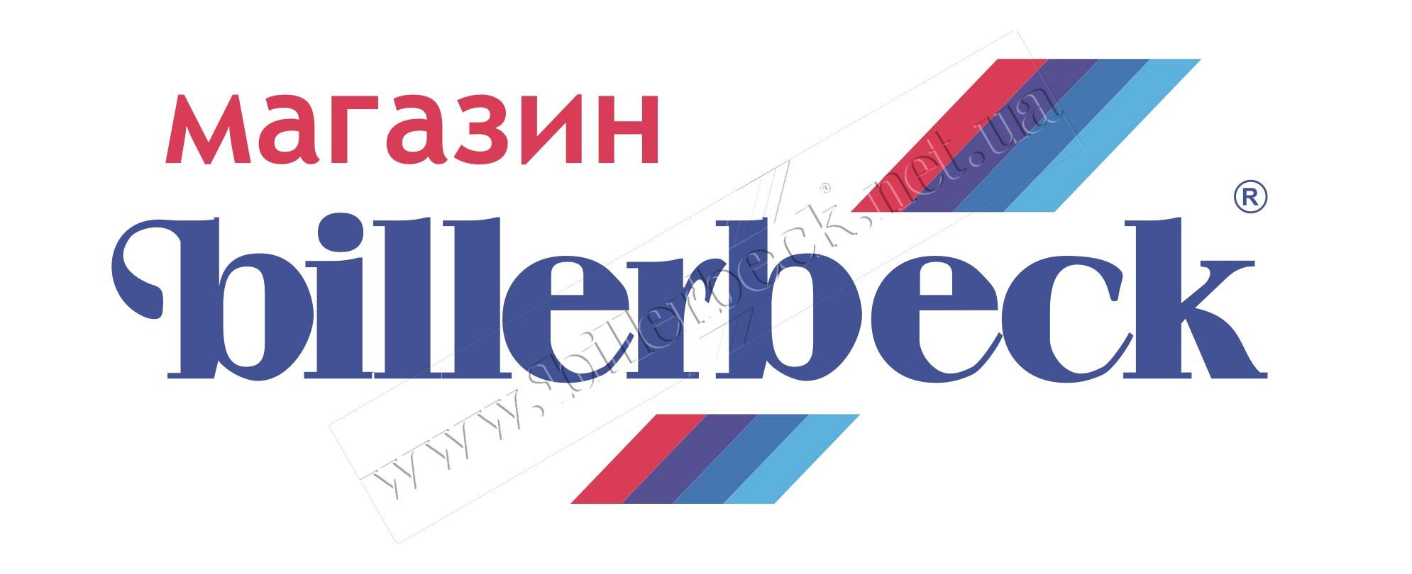 Магазин Биллербек